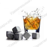 Камни для виски 9 шт + мешочек Whiskey Stones