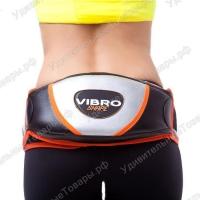 Пояс вибромассажный Vibro Shape (ВиброШейп) с эффектом сауны FitStudio