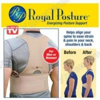 Корсет Royal Posture ортопедический р-р S/M