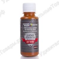 """Жидкая кожа """"Liquid Leather"""" Светло-коричневая"""