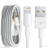 Кабель для Iphone\ipad 5\6\7\8 Lightning Original Foxcon без упаковки