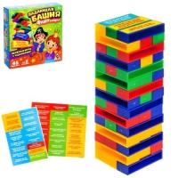 Настольная игра Падающая башня. Фантазёры