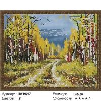 Алмазная мозаика 40х50 Круглые стразы Осенняя Дорога