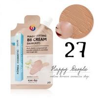 ББ-крем SPF50+ PA+++ Magic Fitting BB Cream SPF50+ PA+++ 27 Light Eyenlip