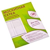 Москитная сетка для окон с крепежной лентой 1,3*1,5м в пакете