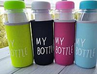 "Бутылка ""My Bottle"" + термочехол в цвет"