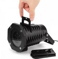 Проектор светодиодный Diy Projection Lamp (12 картриджей)
