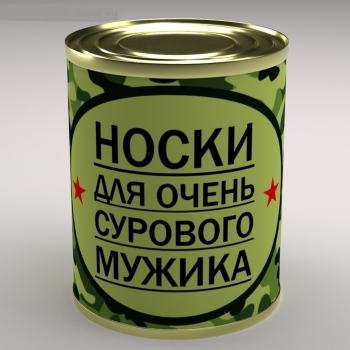 Носки Сурового Мужика ж/б
