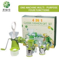 Мультислайсер 4 in 1 Classic Fashion Gift Set