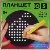 Магнитная доска mini MAGPAD 120 шариков Круг