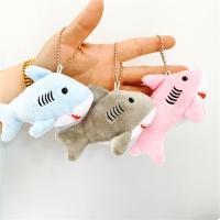 Мягкая игрушка-брелок Акула 12см