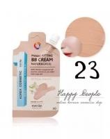 ББ-крем SPF50+ PA+++ Magic Fitting BB Cream SPF50+ PA+++ 23 Light Eyenlip