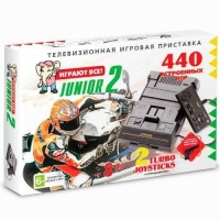 Dendy Junior Classic Black 440-in-1+пистолет