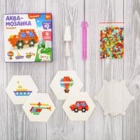 Аква-Мозаика для детей Транспорт