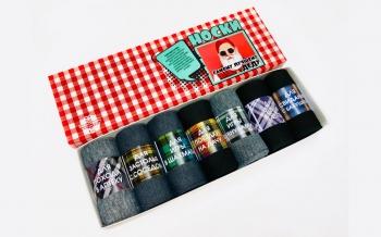 Носки для лучшего деда в коробке