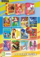 Картридж Sega 15в1 Winx Club / Winx 3D / Squrrel King / Open Season 3