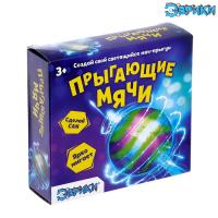 Набор Прыгающие шары  1 форма, 3 цвета, светящийся элемент