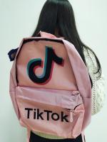 Рюкзак Тик Ток 3D Розовый с жесткой спиной