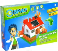 Электронный конструктор Музыкальный домик, 3 источника энергии