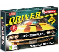 Dendy Driver 300-in-1 + пистолет