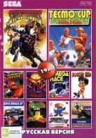 Картридж Sega 19в1 WORLD CUP/ FIFA98/ MONAGO GP/3D TETRIS