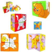 Развивающая игрушка Кубики Цвета/Животные/Цифры