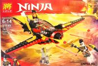 Конструктор 31149 Ninja 193дет Крыло Судьбы