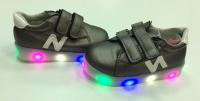 Светящиеся кроссовки Улыбка для малышей N р-р 25 B2070 синий/черный/олово