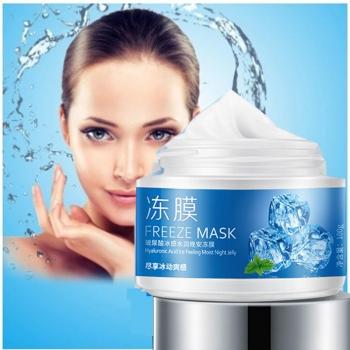 Маска для лица с экстрактом мяты BioAqua Freeze Mask 100g