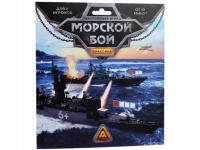 Настольная игра Морской бой классика