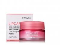 Ночная маска для губ BioAqua LipCare 20g