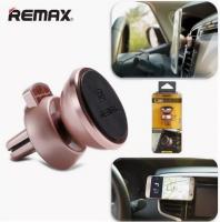 Автомобильный держатель в решётку Remax магнитный RM-C19