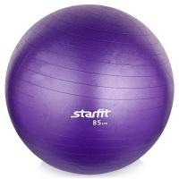 Мяч гимнастический STARFIT GB-101 85 см, фиолетовый/зеленый/черный (антивзрыв)