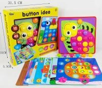 Мозаика Творческая Геометрия 12 рисунков 22 кнопки