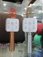 Беспроводной Караоке микрофон ToSing с Эквалайзером + чехол с карабином