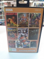 Картридж Sega 67в1 № 6 Rambo 3/Double Dragon 1,2