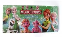 Монополия с Героями м/ф №2055/65R