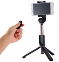 Трипод - монопод с треногой + пульт REMAX P9 Tripod Selfie Stick Bluetooth