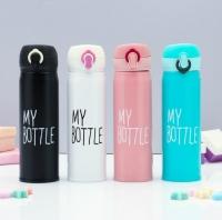 Термос My Bottle с кольцом держателем 650мл