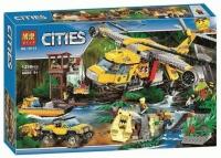 Конструктор 10713 Cities 1298дет Вертолёт для доставки грузов в джунгли