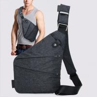 Мужская сумка через плечо Кобура Fino Qidelong качество