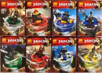 Конструктор 31137 Ninja 1шт Волчок