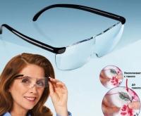Увеличительные очки - лупа Big Vision 160%